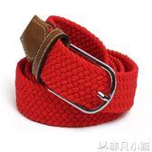 皮帶 韓國彈力編織皮帶 男女通用針扣鬆緊褲帶 休閒簡約百搭帆布腰帶     非凡小鋪