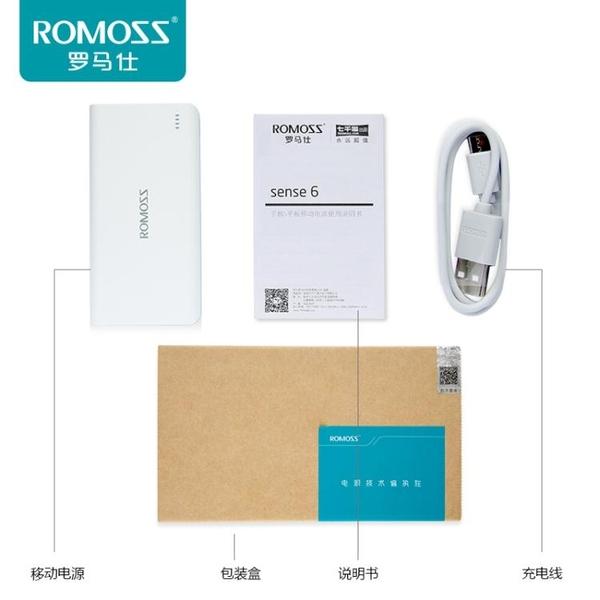 行動電源 20000毫安大容量充電寶 便攜正品移動電源羅馬 莎瓦迪卡