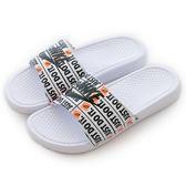 Nike 耐吉 BENASSI JDI PRINT  運動拖鞋 631261102 男 舒適 運動 休閒 新款 流行 經典