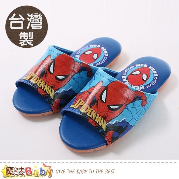 兒童室內拖鞋 台灣製蜘蛛人授權正版 魔法Baby