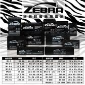 【ZEBRA】NPG 100-12 (12V100Ah)適合露營車用電池.大篷車 (NPG100-12)