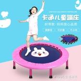 彈跳床兒童家用室內小孩彈跳可摺疊小型成人健身蹭蹭床寶寶跳跳床 1995生活雜貨NMS