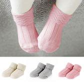 文青雕花純色止滑短襪 童襪 止滑襪 防滑襪