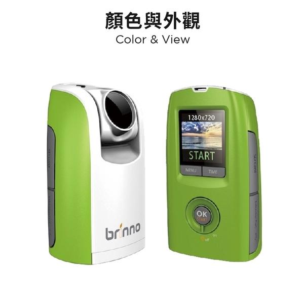 【贈防水盒】Brinno TLC200 縮時攝影機 HD 原廠公司貨 保固一年