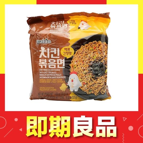即期 韓國 Paldo 八道 鐵板辣雞炒麵 醬油風味(130gX4)【庫奇小舖】