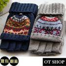 OT SHOP手套‧女用款‧冬日溫暖禦寒拼接民族圖騰設計‧掀蓋露指手套‧現貨G82832