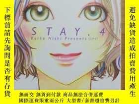 二手書博民逛書店日文原版漫畫罕見STAY 4 (店內千餘種低價日文原版書)Y64