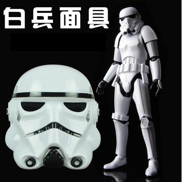 星際大戰 星球大戰 白士兵 白兵 黑武士 面具/眼罩/面罩 cosplay 變裝【塔克】