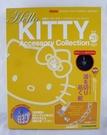 【震撼精品百貨】Hello Kitty~Accessory Collection_飾品收藏書『Vol.20』