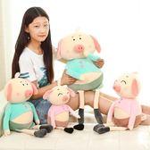 毛絨玩具 - 軟體羽絨棉胖胖豬豬公仔毛絨玩具娃娃小豬頭兒童玩偶【韓衣舍】