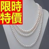 珍珠項鍊 鍊長120cm-生日聖誕節交換禮物優質好搭女性飾品53pe18[巴黎精品]