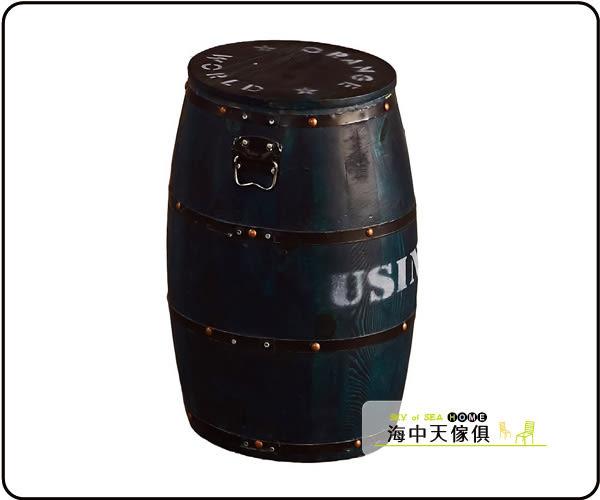 {{ 海中天休閒傢俱廣場 }} C-25 摩登時尚 餐椅系列 490-4 木桶收納椅凳-深藍