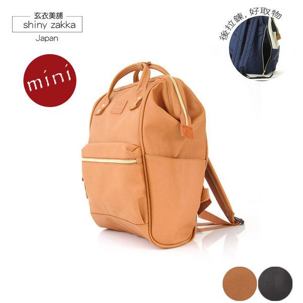 後背包-日本品牌包Anello 皮革後拉鍊大開口後背包(S)無左右兩邊水壺袋-駝色-玄衣美舖