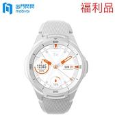 【福利品】TicWatch S2 探索 運動 智慧手錶 白色版