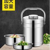 不銹鋼保溫飯盒飯籃真空三層保溫桶學生3層便當盒大容量多層提鍋  遇見生活