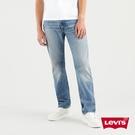 Levis 男款 551Z復古直筒牛仔褲 / 創新寒麻纖維 / 中藍刷白 / 微磨損細節