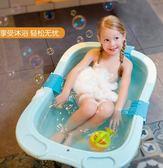 寶寶洗澡嬰兒洗澡架浴盆洗澡網兜新生兒澡盆浴網防滑浴架    蜜拉貝爾
