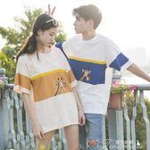 qlz情侶裝夏裝新款韓版氣質百搭短袖T恤女春裝寬鬆學生班服  提拉米蘇