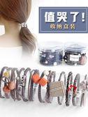 頭繩韓國小清新髮繩森女系成人簡約髮圈頭飾扎頭髮橡皮筋髮飾個性  范思蓮恩