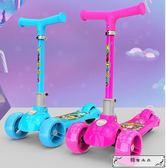 滑板車兒童女2-3-6歲男童寶寶溜溜車初學者小孩單腳滑滑車三合一