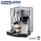 義大利 DELONGHI 迪朗奇 幫浦式濃縮咖啡機 EC860M