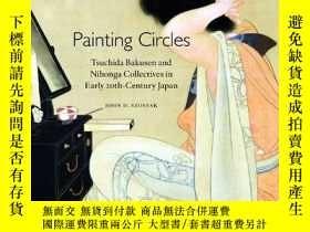 二手書博民逛書店Painting罕見CirclesY364682 John D. Szostak Brill 出版2013