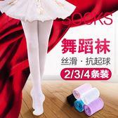 兩入式女童連褲襪薄款兒童打底褲夏季公主白色絲襪小孩大童舞蹈襪夏季兩入式