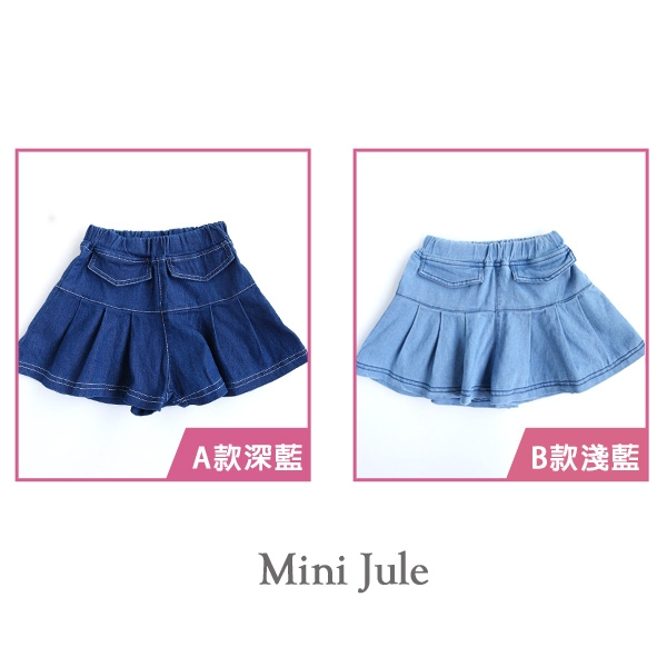 Mini Jule 女童  褲裙 百褶壓縫假口袋鬆緊牛仔短褲(共2款) Azio Kids 美國派 童裝