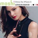 【A Shop】Moshi Vitros...