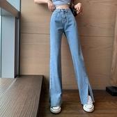 促銷全場九折 年秋季新款高腰顯瘦牛仔褲子寬松開叉闊腿褲直筒拖地長褲女裝