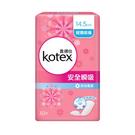 靠得住-安全瞬吸護墊標準沐浴香氛14.5cm(30片x2包/組)
