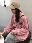 秋季新款韓版印花寬鬆慵懶風套頭衛衣中長款休閒長袖上衣女 韓國時尚週