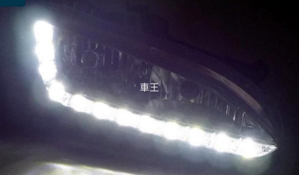 【車王汽車精品百貨】Hyundai ix45 Santa Fe 現代 日行燈 晝行燈 霧燈改裝