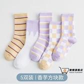 長筒襪 襪子女中筒襪棉質女襪秋冬款長筒襪長襪女士棉襪加厚潮冬WM