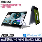 【ASUS】J401MA-0081AN4...