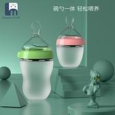 米糊勺奶瓶大容量硅膠迷糊擠壓式喂養嬰兒米粉勺寶寶輔食工具神器 幸福第一站