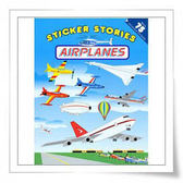~麥克 ~Sticker Stories :AIRPLANES 故事貼紙書之交通工具篇