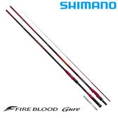 漁拓釣具 SHIMANO 19 熱血 FIRE BLOOD HS 16-530 (磯釣竿)