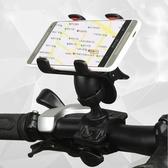 【瘋狂最低價】 腳踏車 手機支架 導航 手機座 車用支架 手機夾