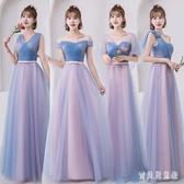 伴娘禮服 長款2019新款粉色伴娘服姐妹裙伴娘團閨蜜裝宴會禮服 BF23437『寶貝兒童裝』
