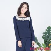 【RED HOUSE 蕾赫斯】蕾絲方形領T恤上衣(藍色)