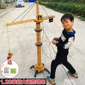 大號遙控塔吊起重機吊車電動吊機男孩遙控工程車3-6兒童玩具模型igo     易家樂