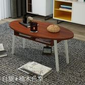 創意小戶型茶几簡約現代簡易小桌子  主圖款【白腿+柚木色桌】