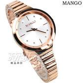 MANGO 浪漫風情 淑媛 鑲鑽時刻 不銹鋼 纖細手環 防水錶 女錶 玫瑰金色 MA6713L-80R