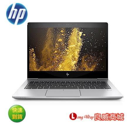 【送Off365+無線鼠】登錄再送登機箱~ HP EliteBook 840 G5 4AK08PA 14吋筆電(i5-8350U/8G/360G SSD)