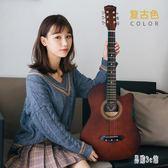 38寸民謠木吉他初學者男女學生練習樂器新手入門琴 DJ6247『易購3c館』