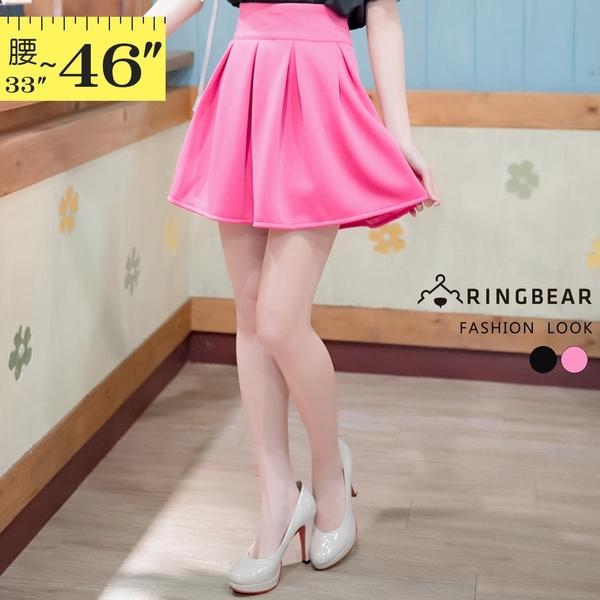 短裙--百搭氣質優雅隱密側拉鍊立體膨度輪廓高腰裙(黑.桃XL-7L)-Q65眼圈熊中大尺碼
