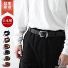 皮革製品的經典老舖品牌「TAchiya」推出,皮革皮帶新登場。 品質優秀的日本製品,作為禮物也很推薦