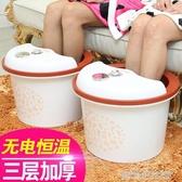 泡腳桶塑料無電恒溫加熱加厚加高洗腳盆木桶蓋帶蓋按摩家用足浴盆 YDL