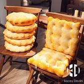 坐墊椅子墊子屁墊抱枕地上屁股墊餐椅家用凳子靠背墊圓形臥室女【Kacey Devlin】